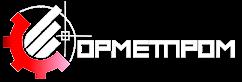 Орметпром
